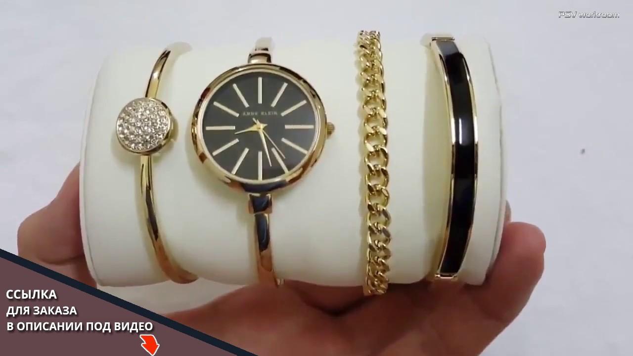 Модные Женские Наручные ЧАСЫ - 2018 / Fashionable Women's Wrist .