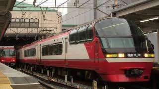 [特別車締切普電‼️]名鉄1200系リニューアル 1015f(普通河和行き)神宮前駅 発車‼️