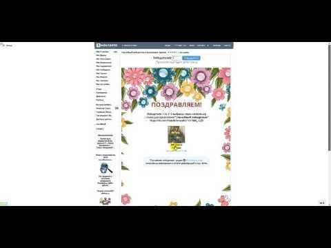 Бесплатный ВОткинск 2016.05.02 Набор роллов от НЕО СУШИ