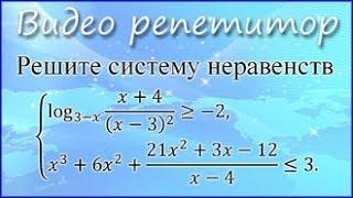 Видео уроки ЕГЭ 2017 по математике. Задания 15 (С3)