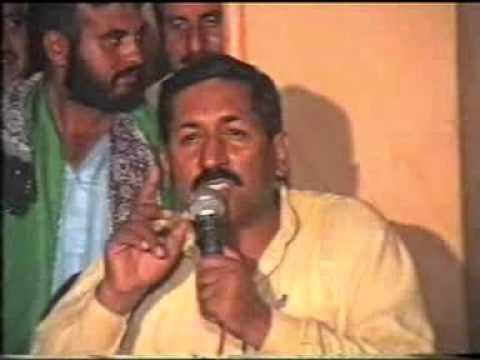 Ameer Baksh - Pothwari Sher - Pardes [0703]