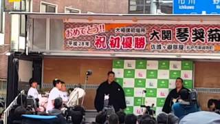 大関 琴奨菊 優勝祝賀パレード 2016年2月21日 松戸駅前にて.