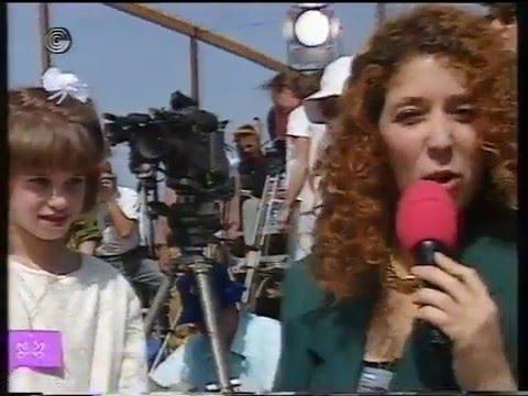 לי לוטן בטכס השלום עם ירדן בראיון עם קרן נויבך 26-10-1994