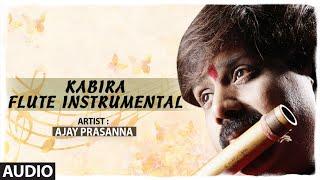 Official Song: Kabira - Flute Instrumental | Ajay Prasanna | Pritam | Full Audio | T-Series classics