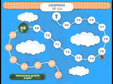 ОТВЕТЫ игра ФИЛВОРДЫ - НАЙДИ СЛОВА 66, 67, 68, 69, 70, уровень. ОБЩИЕ ТЕМЫ.