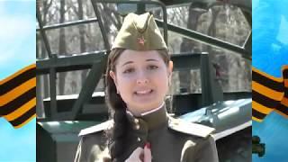 Песни о войне Песни победы Катюша НУ ОЮА Victory Song War Songs Katyusha Rfn If