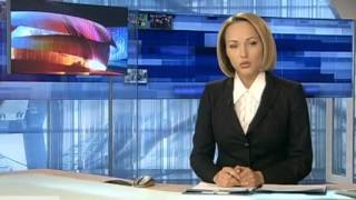 Начало новостей в день траура (Первый канал, 09.12.2008)