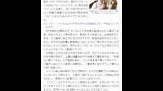 上島竜兵、元アイドル野呂佳代にキス「好きになりそう」 お笑いトリオ・...