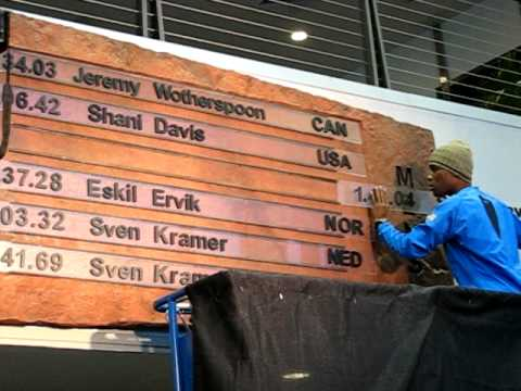 Shani David 1500m record Dec. 10, 2009