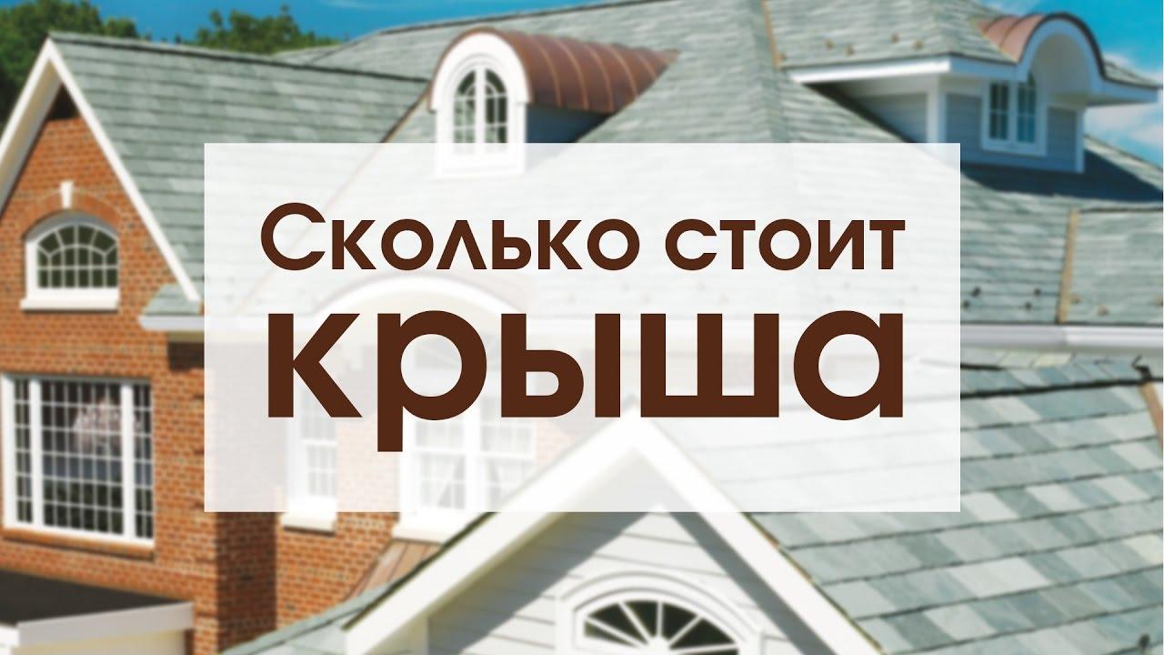 На ee24 вы найдете 123 предложения недвижимости на продажу в городе вильнюс: дома, квартиры, коммерческая недвижимость. Цены от € 10 000 до.