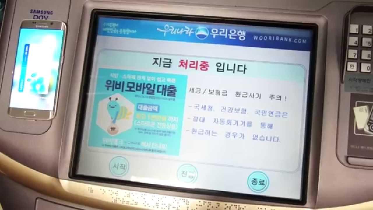 삼성페이 사용기