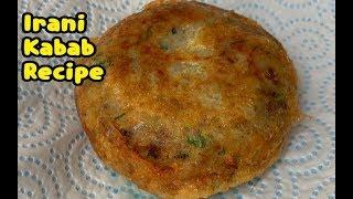 irani Aloo Mix Kabab Recipe /Ramadan Recipe By Yasmin Cooking
