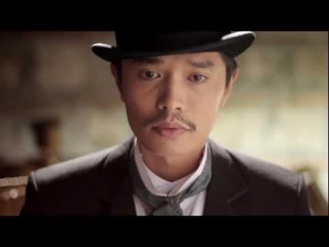 'Jose Rizal The First Hero' Teaser