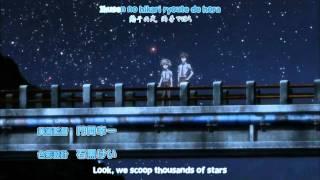 "Hoshizora e Kakaru Hashi OP ""Hoshikaze no Horoscope"" (Eng. subs / karaoke)"