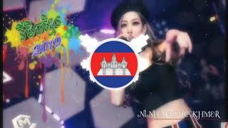 មេម៉ាយសប្បាយចិត្ត Khmer Song Remix 2018 || សម្រាប់បុណ្យភ្ជុំ ដូនតា