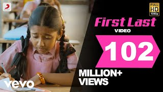 Thangameenkal - First Last Video | Ram | Yuvanshankar Raja