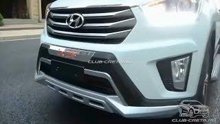 Hyundai Creta (ix25) Tuning Chrome