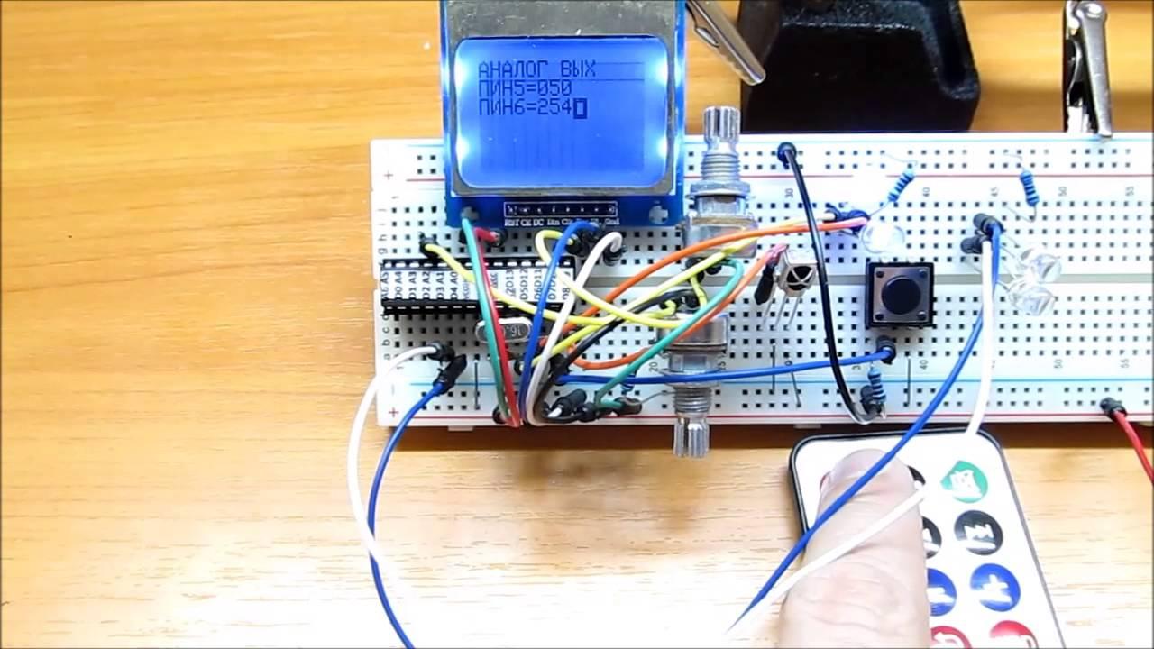 Arduino os quot ardi Операционная система для ардуино