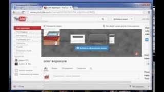 видео уроки для создания сайта в блокноте 1 серия(самое лёгкое)
