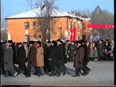 Алапаевск 1989 год. Часть 1