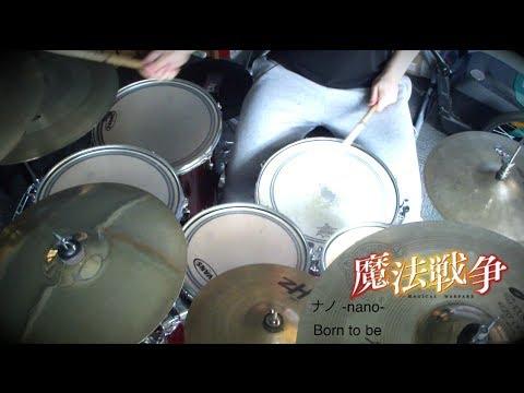 ナノ -nano- Born to Be (Drum Cover)