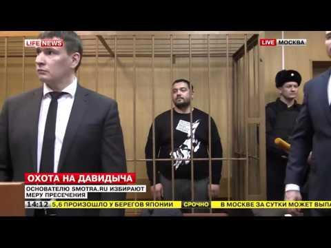 Юрист Юрий Дёмин