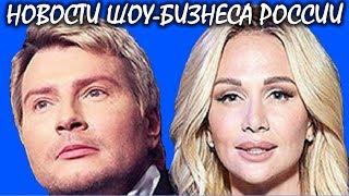 Басков подготовил суровый брачный контракт для Лопыревой. Новости шоу-бизнеса России.