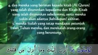 Surat al-Baqarah 5 ayat pertama dan terjemah Indonesia