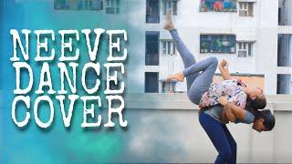 Neeve Dance Cover | By Keerthi & Gouri Priya | Kittamma