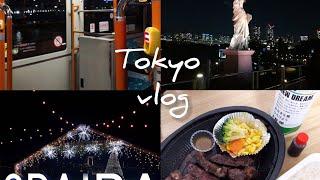 [Japan_Tokyo vlog]   오다이바 |자유의…