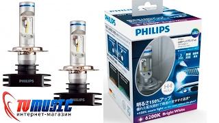 Светодиодные лампы Philips H4 X-treme Ultinon LED Bright White. Тест и обзор.