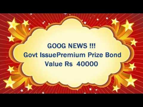 Good News for Prizebond Holders! Rs40000 prizebond