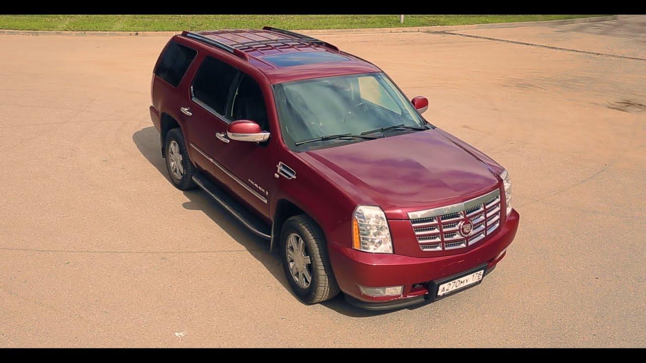 Cadillac Escalade - Лучший комфорт за 1 миллион рублей.