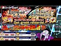 Extreme Coop Rewards! Insane Brushes! Hearts and Books! Best Event in Bleach Brave Souls