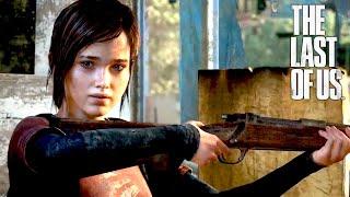 初心者に渡す銃がいきなりデカすぎるんだよ。 神ゲー「The Last of Us」 #5