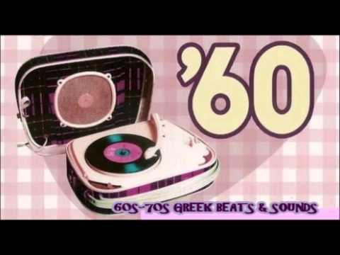 GREEKS - DOVE ANDARE- BALLAD GREECE 60s