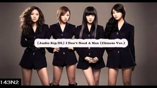 [Full Audio Rip/ DL]Miss A- I Don