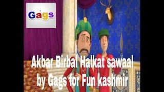 Halkat sawaal, Akbar Birbal Full movie