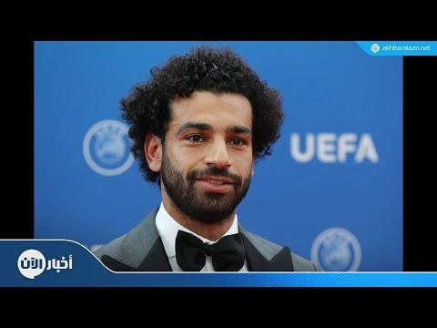 صلاح في قائمة أفضل لاعبي العالم لكرة القدم
