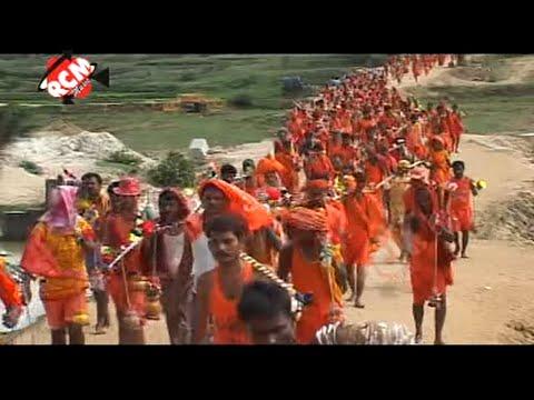 HD New 2014 Bhojpuri Bolbam Song | Raja Ji Raura Devghar Chali | J.P SAGAR