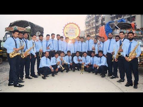 Ashi Daryachi Daulat Hi,Shree Ganesh Kala Circle Brass band (Karave gaon Navi Mumbai)