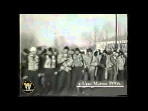 Чеченские боевики. Урус-Мартан 1995г.