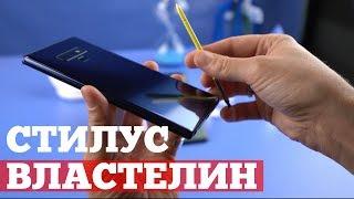 Погляд на Galaxy Note 9 - ЦЕЙ СТИЛУС ВРЯТУЄ СВІТ!
