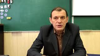 Самоанализ урока В.А. Попова