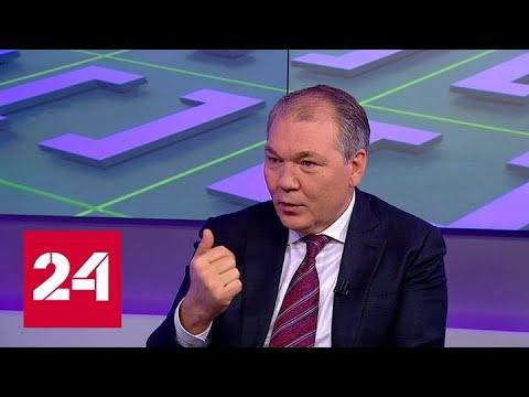 Смотреть фото Леонид Калашников: Зеленский понимает, что надо идти дальше - Россия 24 новости Россия