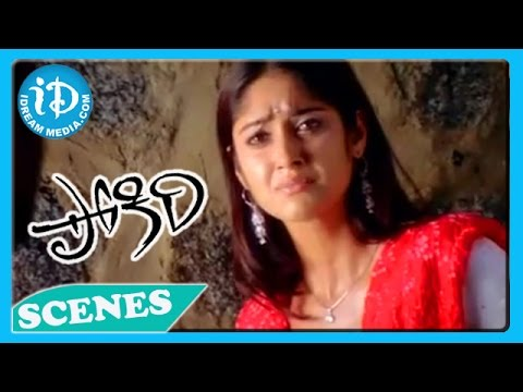 Pokiri Movie - Mahesh Babu,Ileana Emotional Love Scene