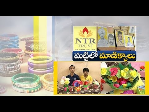 These Kids Make Waste into Unique Products | Challapalli of Krishna Dist