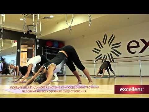 Суставная гимнастика Yoga, Хатха йога
