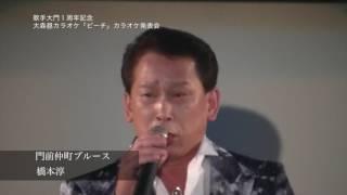 このビデオの情報ピーチ.