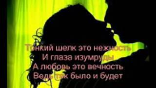 Мурат Тхагалегов     За тебя Калым отдам Текст lyrics